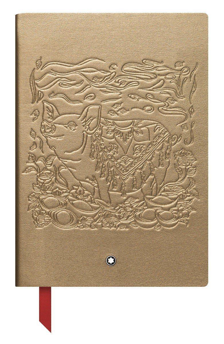 萬寶龍生肖與符號系列#146金色筆記本,2,600元。圖/萬寶龍提供