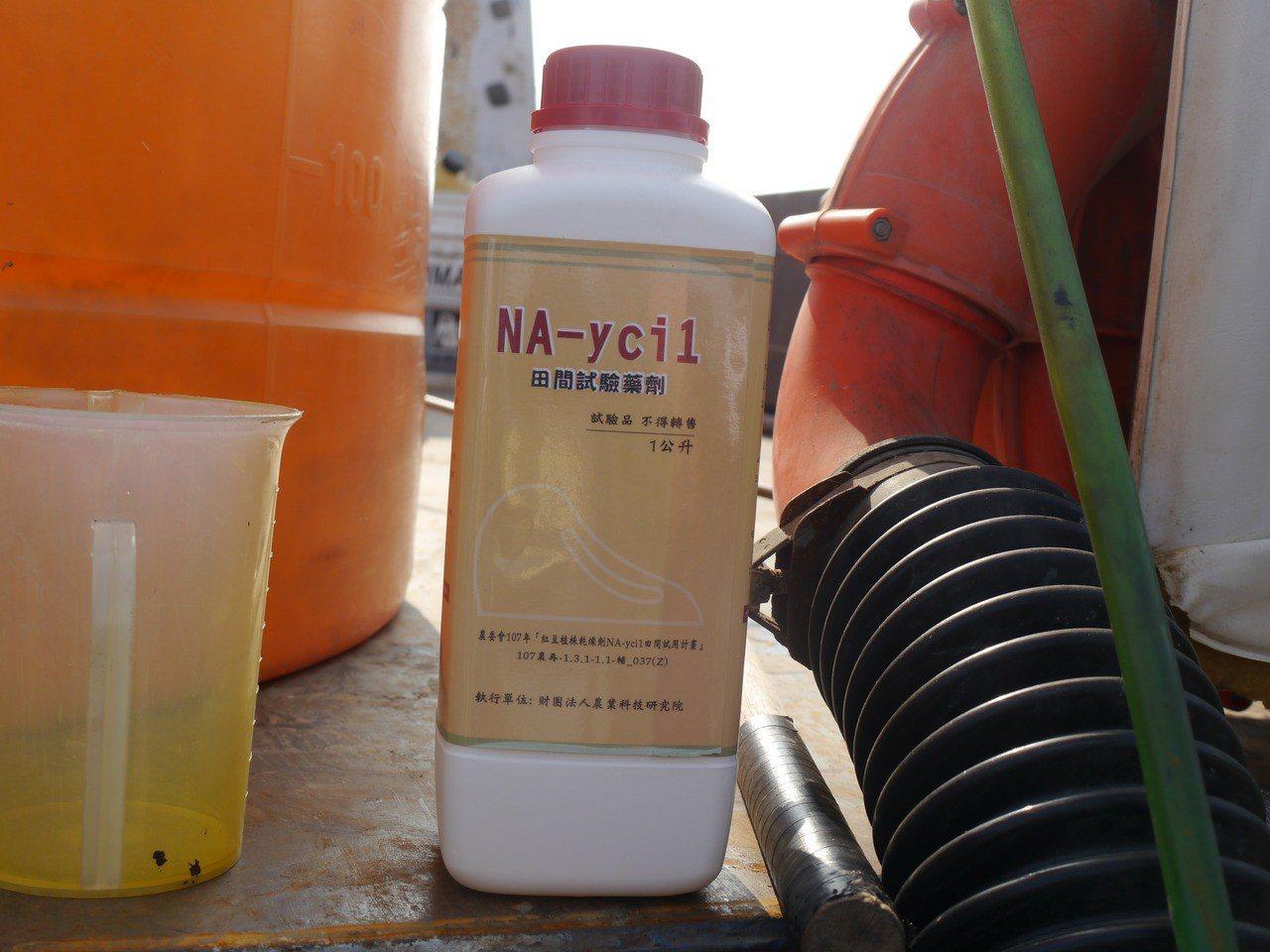 農委會推廣Na-yci1當替代藥劑,推廣初期讓農民免費使用。記者徐白櫻/攝影