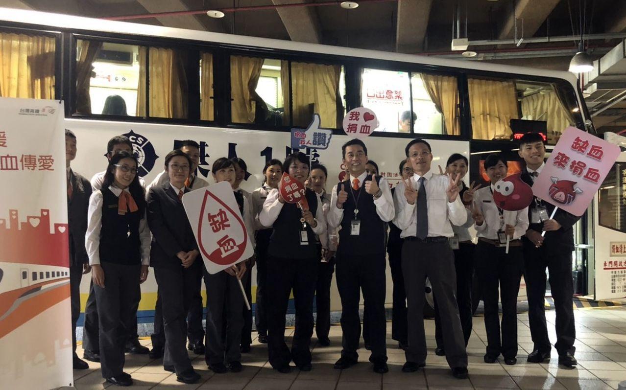 高鐵台中站今舉辦「寒冬送暖、捐血傳愛」的活動。圖/台灣高鐵提供
