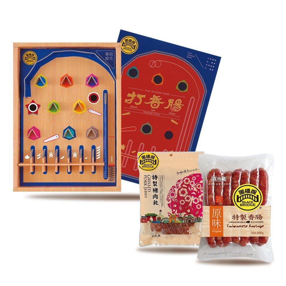 黑橋牌一斤原味香腸+大包肉乾彈珠檯禮盒。圖/momo購物網提供