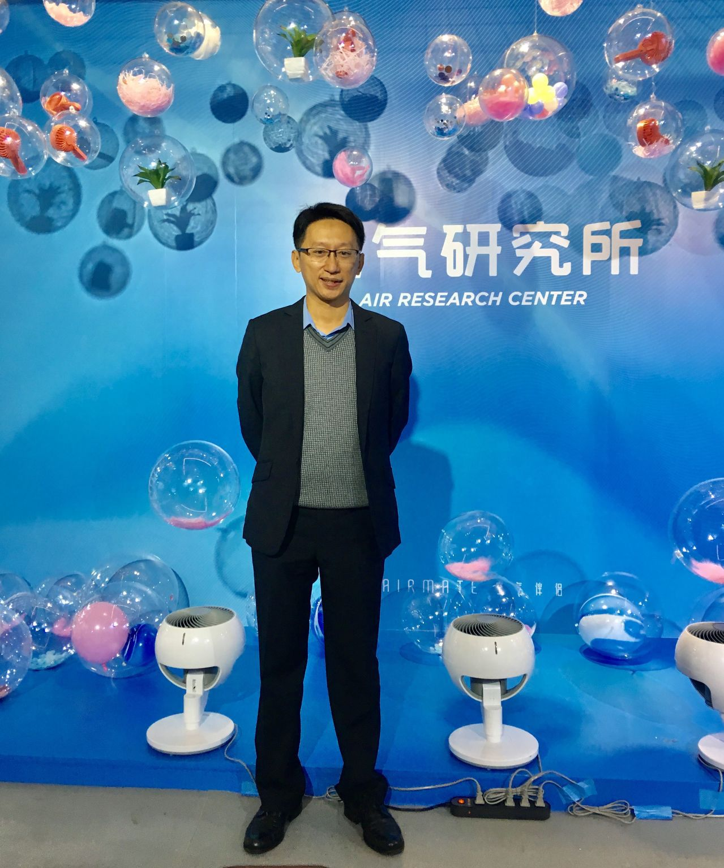 艾美特-KY在廣東惠州舉行「空氣循環讓家深呼吸2019 年春夏新品發表會會」,由...