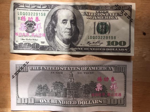 美國近日出現印有「練功券」、「票樣」字樣的新款假美鈔。 (Mount Airy ...