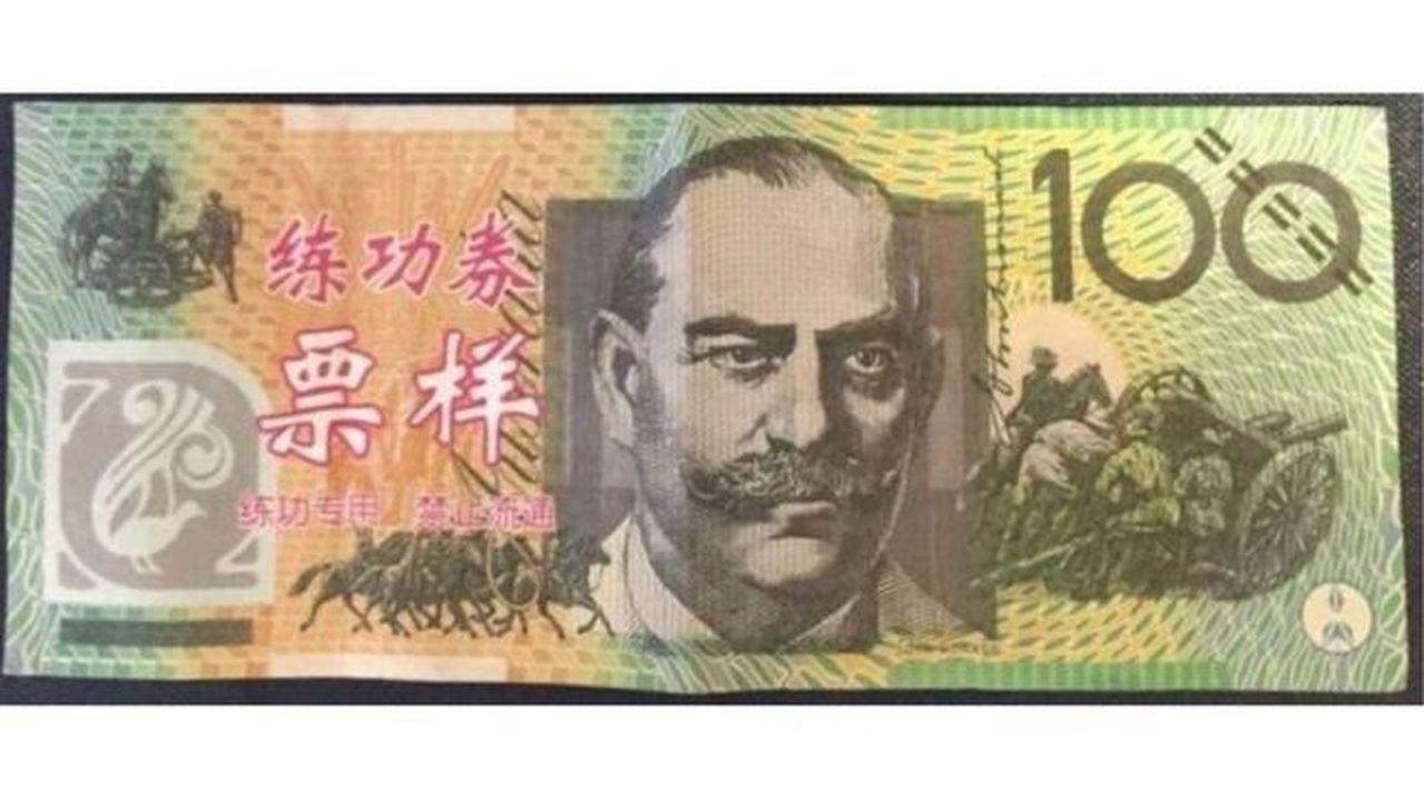 在澳洲達爾文,有人使用「練功券」充當真鈔購物。 (NORTHERN TERRIT...