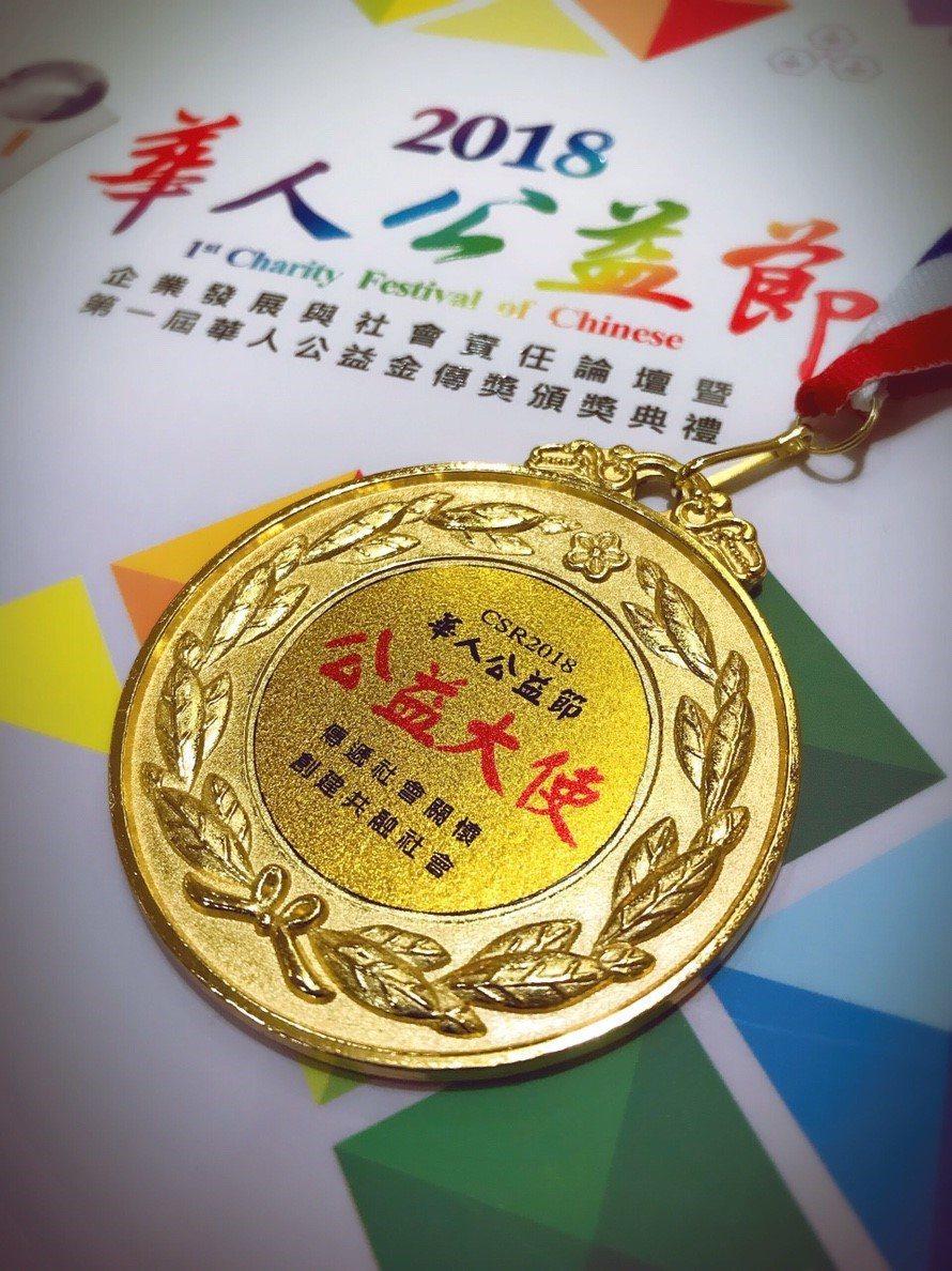 獲選為2018年華人公益大使,黃欣茹感到驚訝與開心,並感謝這一路上有許多人的支持...