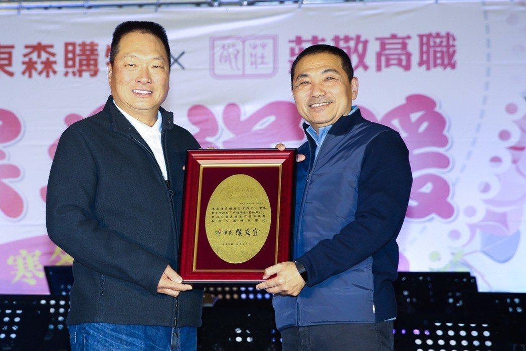 新北市長侯友宜(右)致贈感謝狀予東森購物董事長王令麟。東森購物/提供