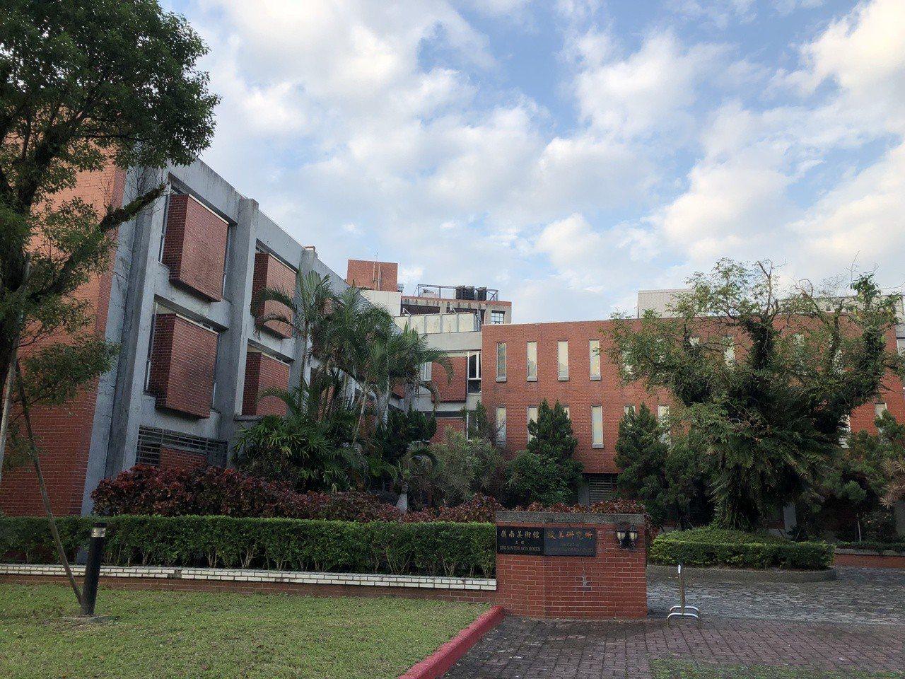 嶺南美術館及歐美研究所,整體呈三合院狀。記者何定照/攝影