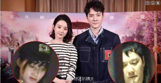 馮紹峰、趙麗穎近日被拍外出用餐,夫妻幸福肥樣貌曝光。圖/摘自微博