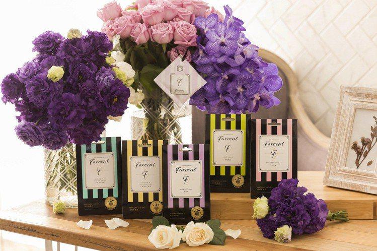 Les Parfums de Farcent(LPF)香水衣物箱氛袋共有鼠尾草海...