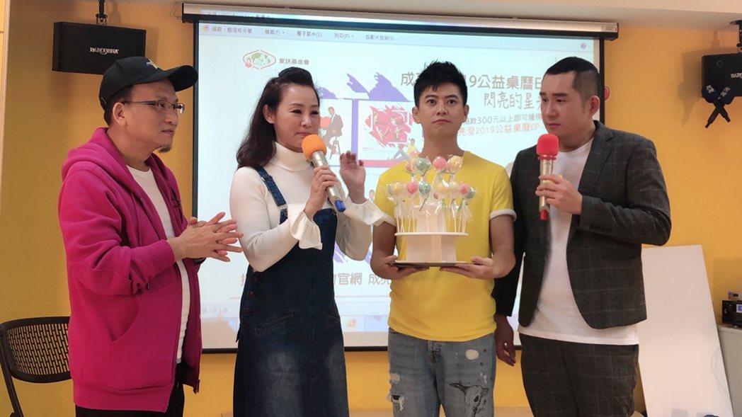 孔鏘(左起)、兵家綺、成亮澄、車冠德出席公益活動。圖/民視提供