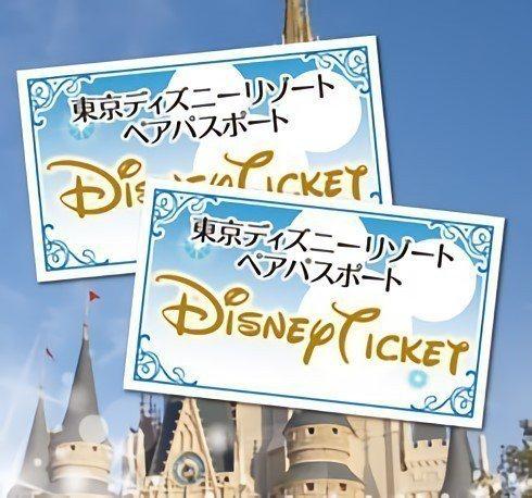 東京迪士尼一日雙人套票是日本樂天年末忘年會景品排行冠軍。圖/樂天市場提供