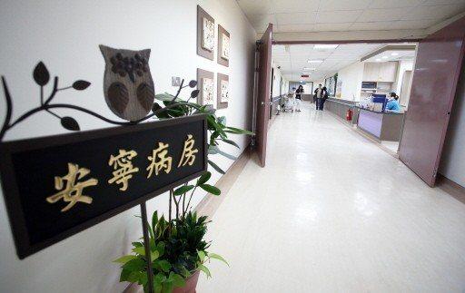 安寧緩和醫療條例僅針對「末期」患者,圖為醫院安寧病房。 圖/聯合報系資料照片