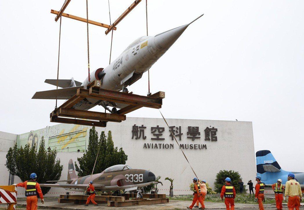 航科館飛機在2015年吊掛搬遷,第一批搬遷的軍機包括F-一0四星式戰鬥機等六架軍...