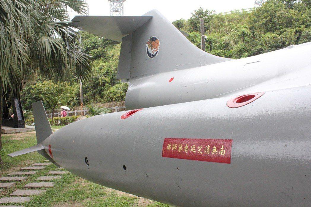 基隆巿役政公園戰機上被人貼了貼紙。聯合報系資料照