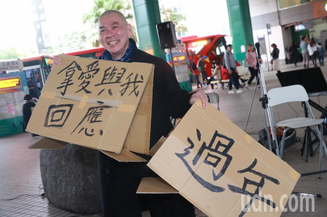 導演蔡明亮下午在捷運新店站首度挑戰「街頭藝人」開放式的演唱,為街友舉行的「寒士吃