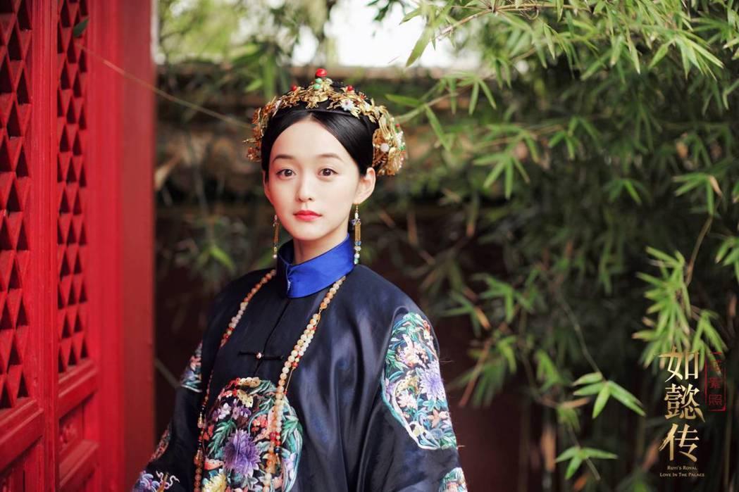 何泓姍在「如懿傳」中飾演「玫嬪白蕊姬」一角。圖/摘自微博