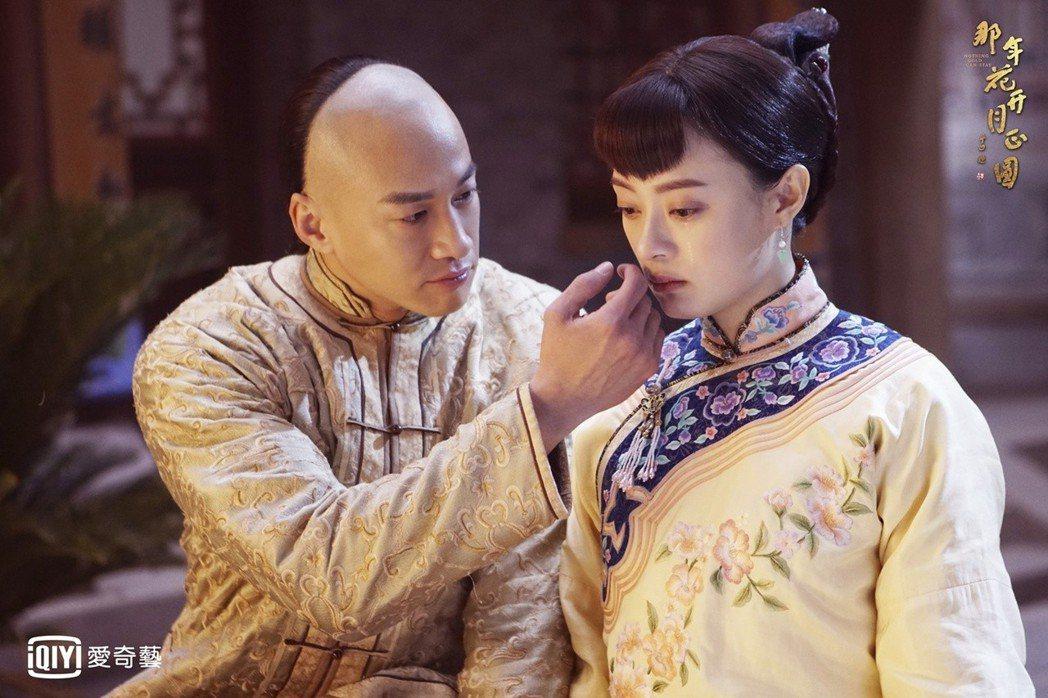 何潤東(左)與孫儷演出「那年花開月正圓」。圖/愛奇藝台灣站提供