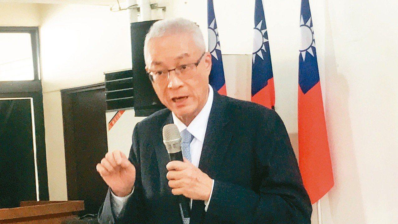 國民黨主席吳敦義指蔡英文選擇忘掉九二共識,「有夠荒唐」。圖/聯合報系資料照片