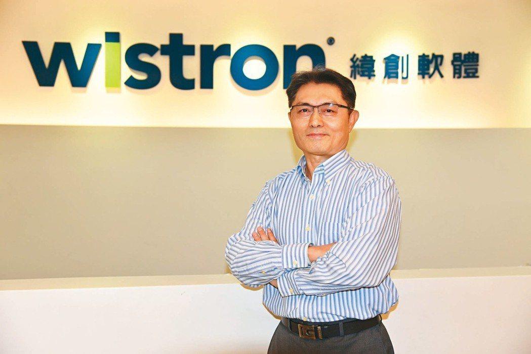 緯創CEO蕭清志