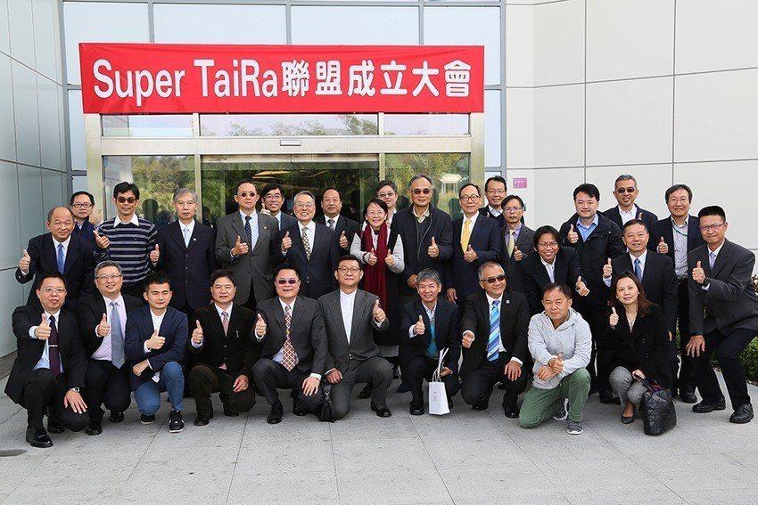 「Super TaiRa聯盟」成立會員等合影。 曹松清/攝影