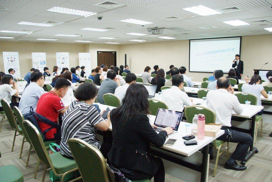 外貿協會將於1、2月在新竹、台南、台北各辦理一場「智慧醫療及照護產業趨勢研討會」...