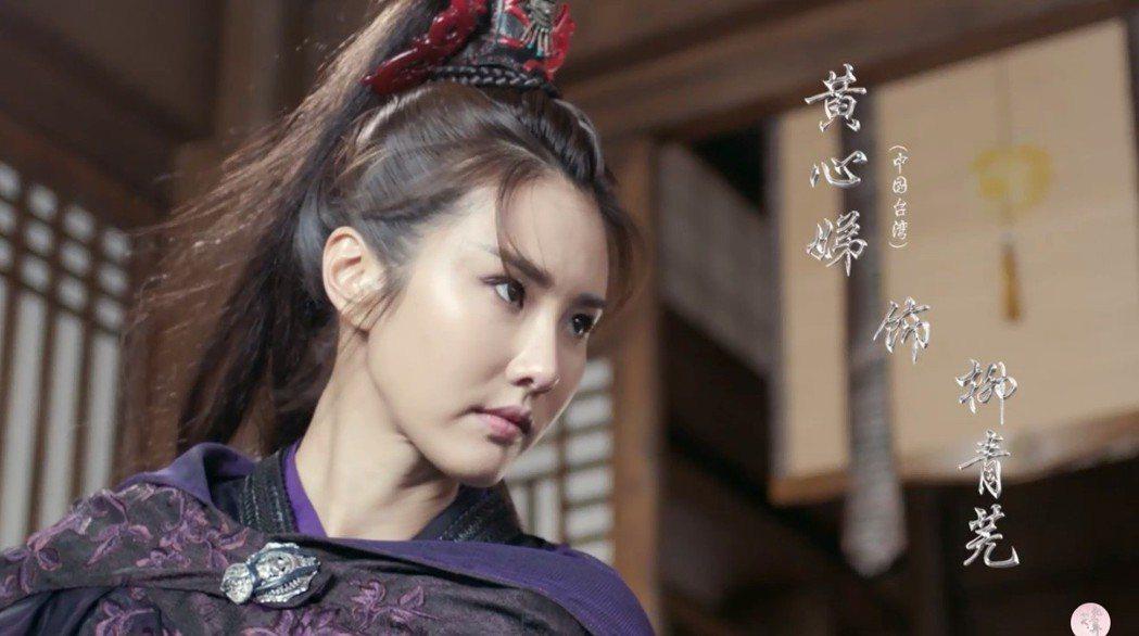 黃心娣演出新劇「小女花不棄」。圖/擷自微博視頻