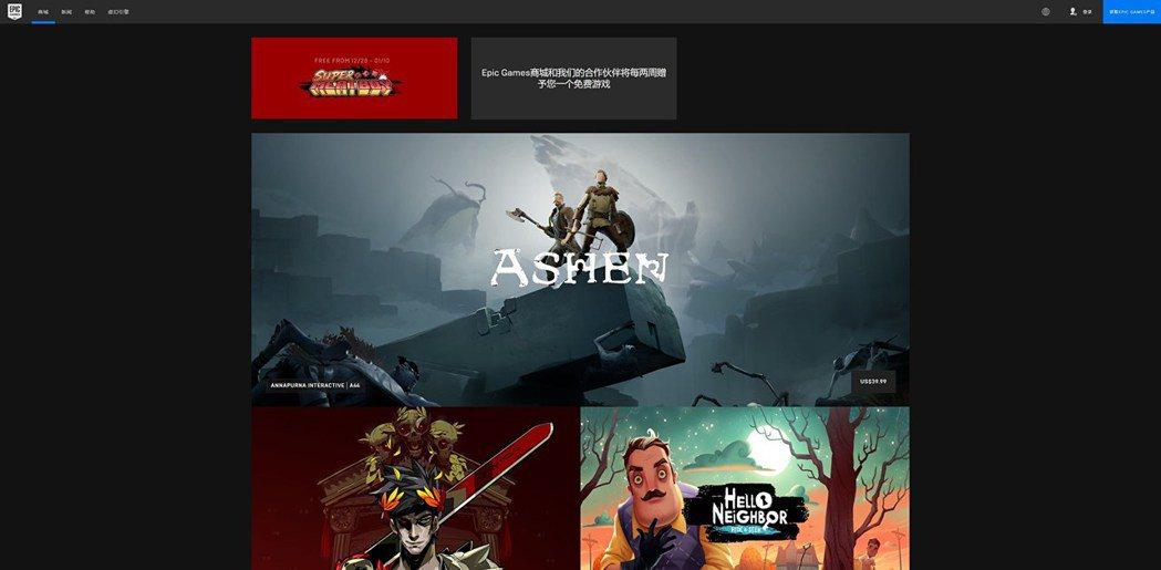 ▲電腦版目前是 Epic Game Store 獨佔的狀態
