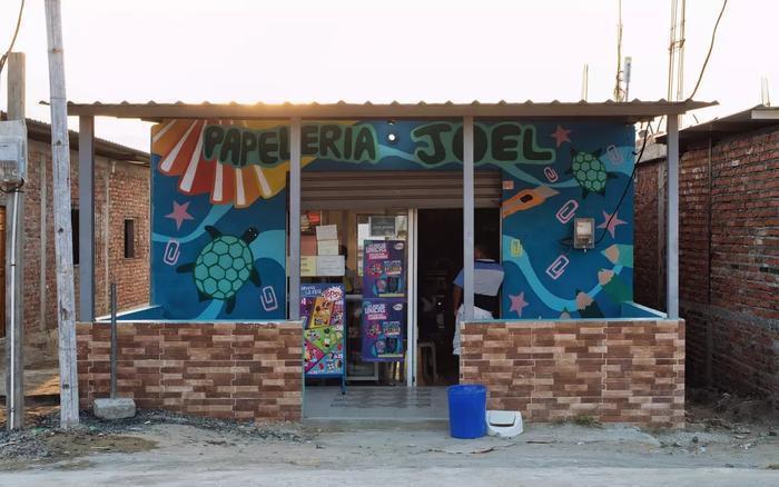 店面的外景,這裡不僅是商店,也是網咖和遊戲室。