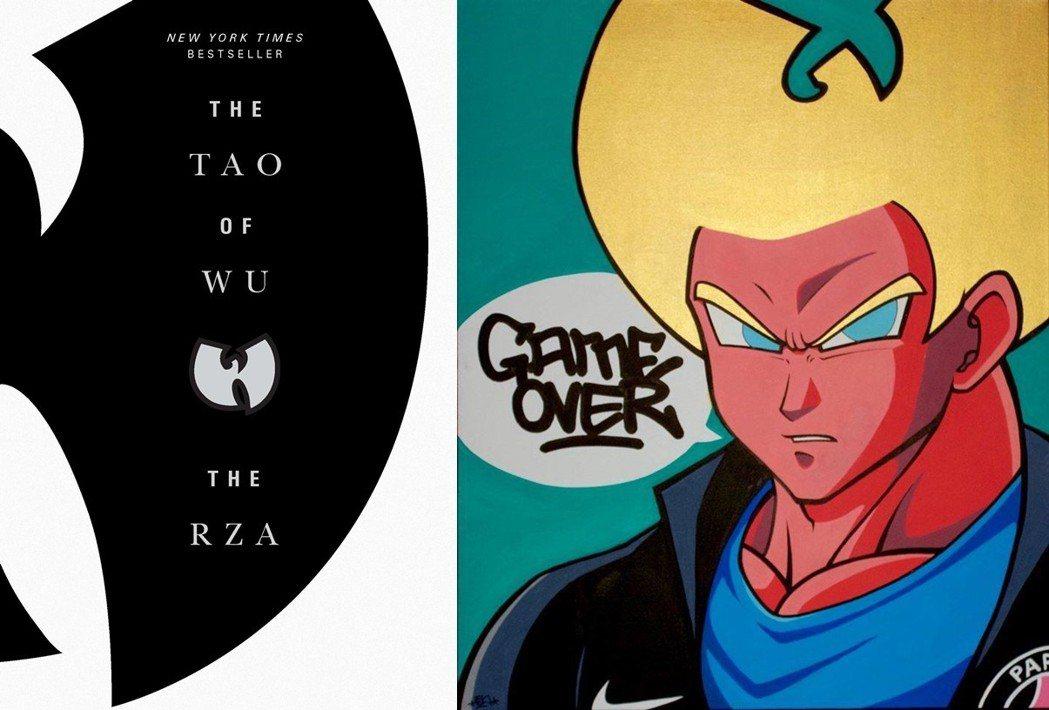 左圖為RZA的《武之道》,右圖為武當幫在2019年1月公開在臉書的超級賽亞人風畫...