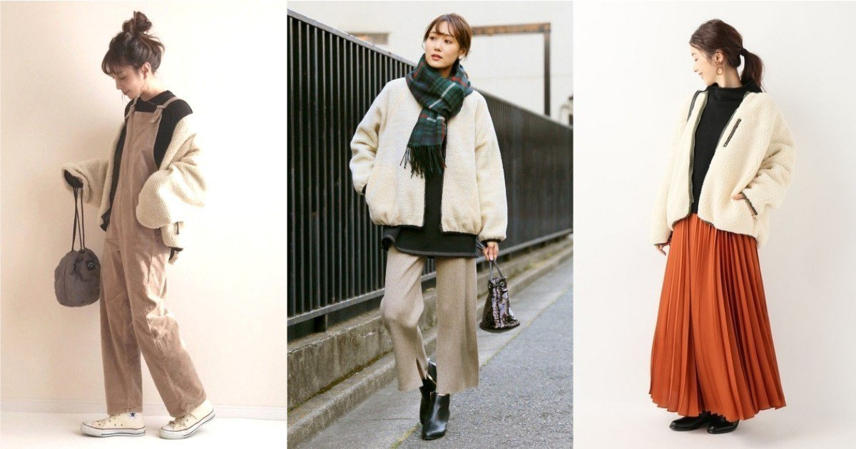 不再困惑该怎么穿参考价值100%的日本女生「刷毛外套」穿搭攻略