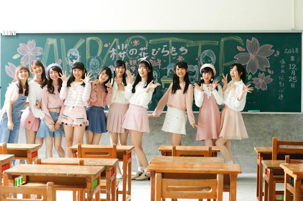 AKB48 Team TP重返校園拍攝MV。圖/好言娛樂提供
