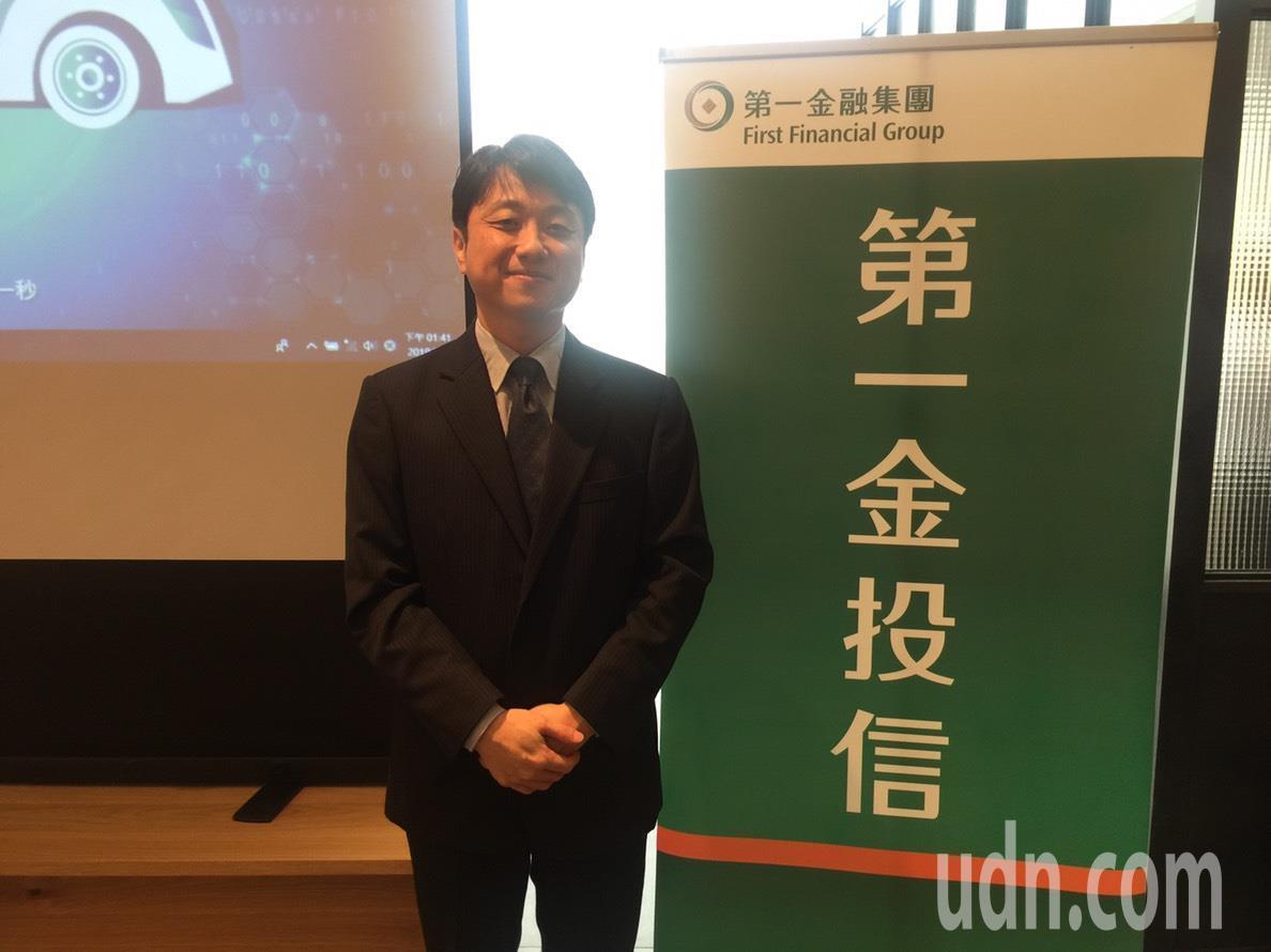 第一金全球AI人工智慧基金經理人陳世杰表示,使用AI的公司、產業,未來營收獲利看...