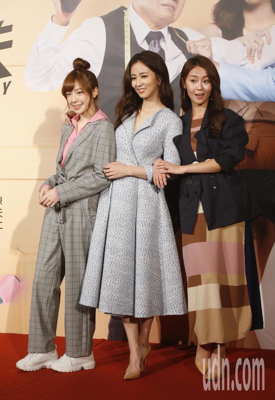 三立新八點華劇「必勝大丈夫」下午舉行首映會,三姊妹陳天仁(左起)、周曉涵與林昀希