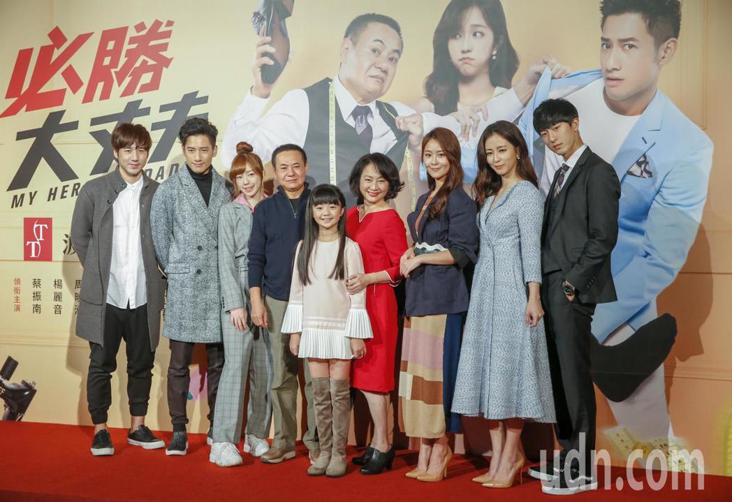 三立新八點華劇「必勝大丈夫」下午舉行首映會。記者鄭超文/攝影