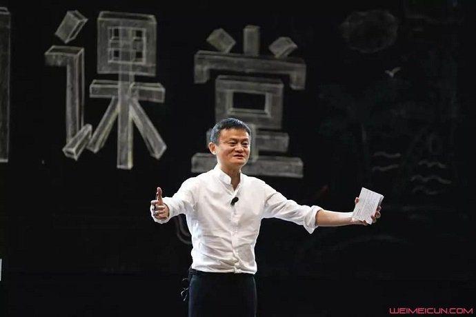 馬雲宣布2019年9月10日將不再擔任集團董事局主席,如今馬雲再一次出清淘寶股權...