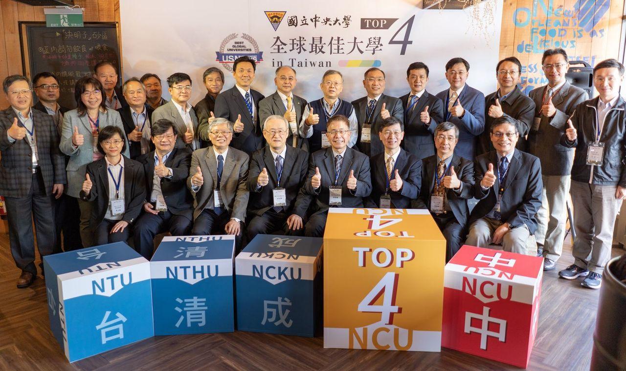 國立中央大學用國際合作等學術評比指標, 改寫「台清交」排名迷思,是台灣排名第4的...