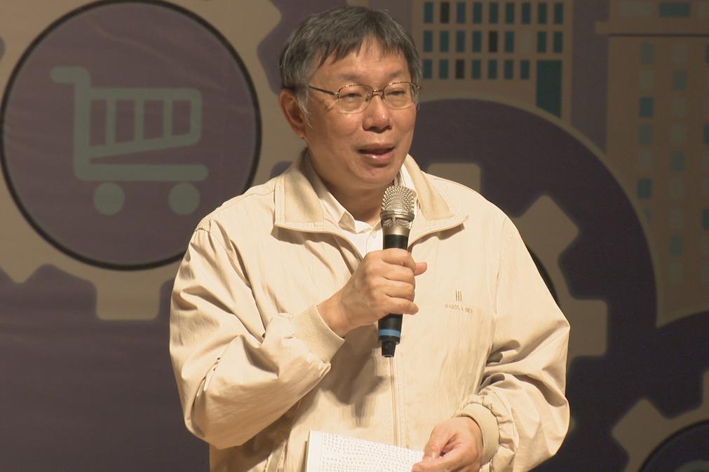 台北市長柯文哲表示,未來「白綠」有機會再次合作。 聯合報系資料照片/記者陳聖文攝...