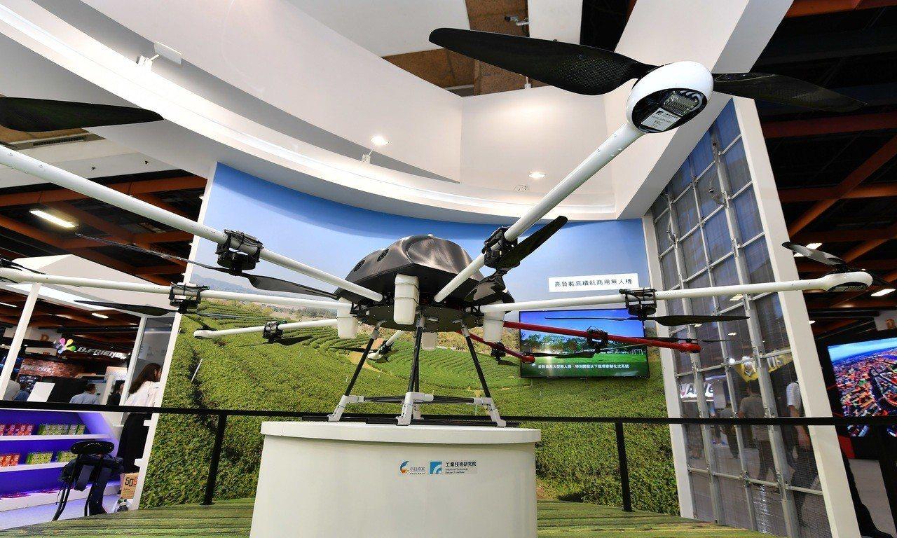 工研院「高負載高續行無人機」,以高效率的表現,在CES吸引鎂光燈關注。工研院/提...