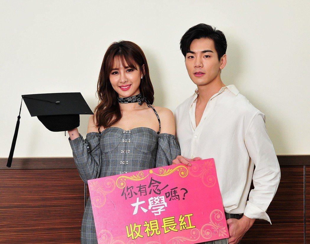 安心亞(左)、禾浩辰主演的「你有念大學嗎?」收視開紅盤。圖/台視提供