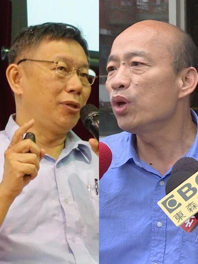 台北市長柯文哲(左)、高雄市長韓國瑜是國內兩大政治明星。圖/聯合報系資料照片