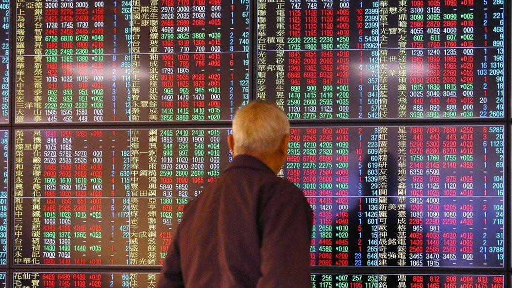 台股投資人示意圖 報系資料照