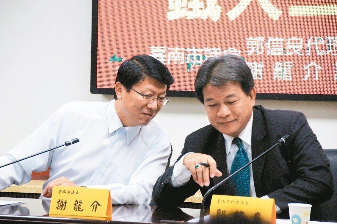 台南市議員謝龍介(左)與議長郭信良(右)。 圖╱聯合報系資料照片