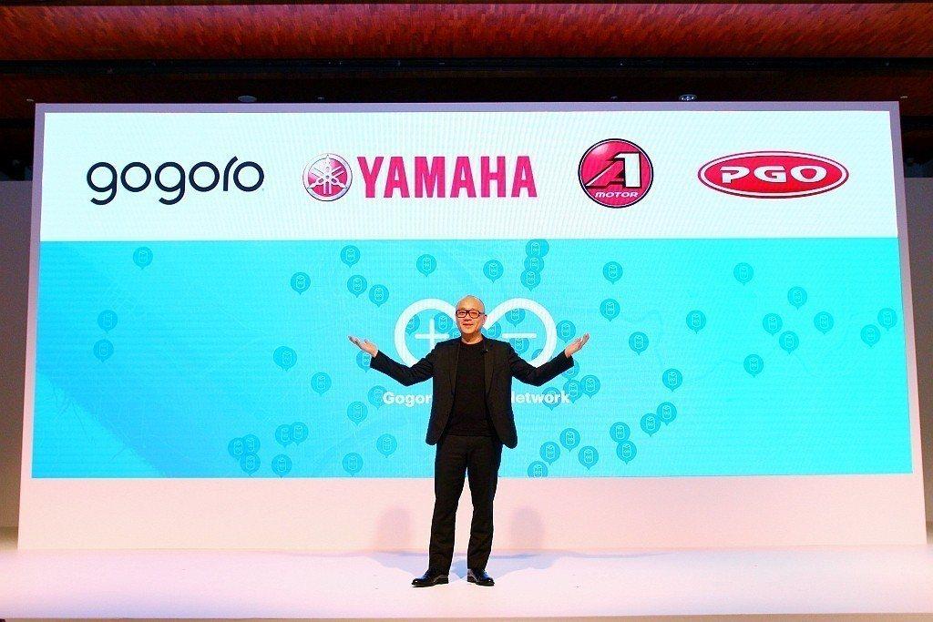 Gogoro去年宣布結盟山葉(Yamaha)、宏佳騰(Aeon)及摩特動力(PG...