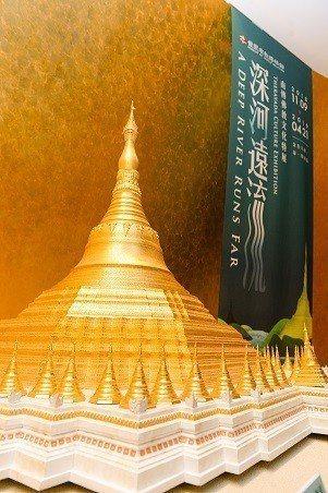 林健成美術製作工程有限公司以170比例,製作緬甸仰光大金塔建築模型,是「黃金佛國...