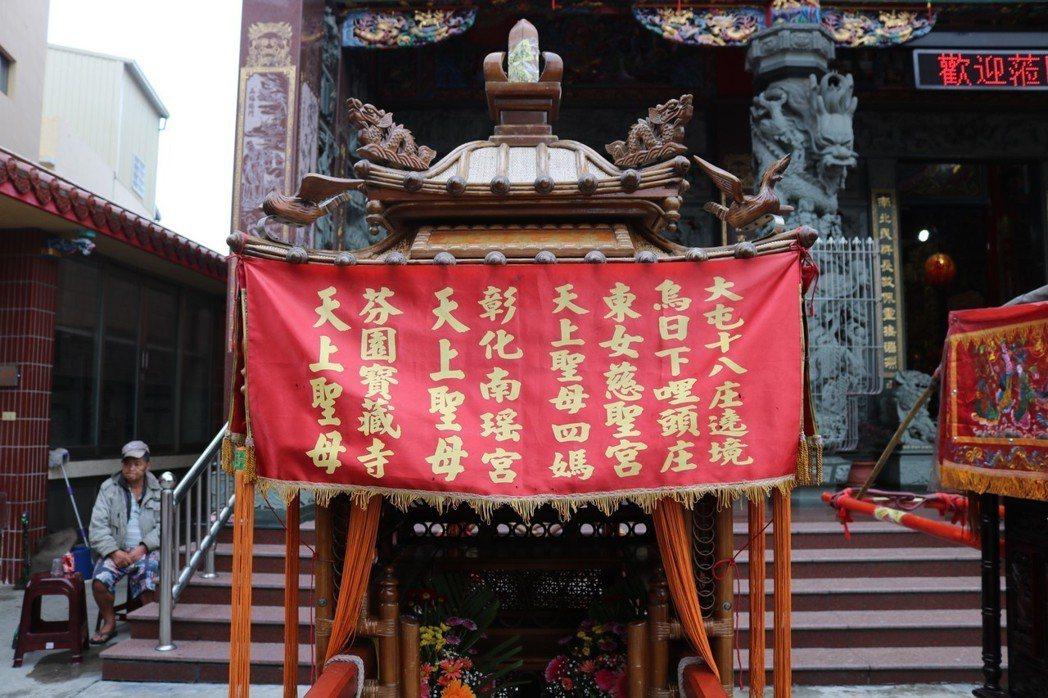 十八庄迎媽祖也曾稱作大屯十八庄遶境,核心對象長期以來都是以彰化南瑤宮與自庄媽祖為主。  攝影/陳韋誠
