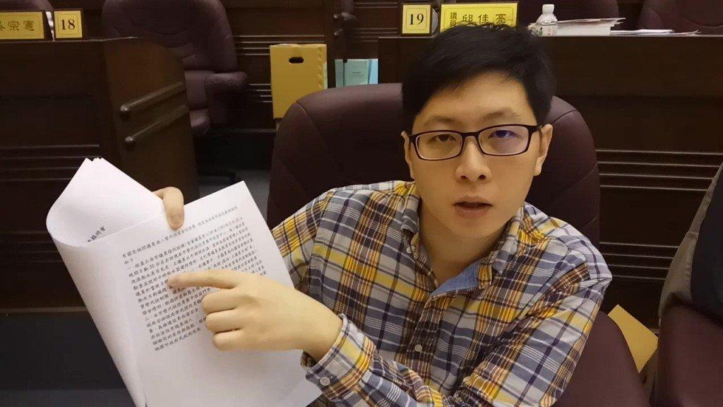 民進黨桃園市議員王浩宇。 圖/聯合報系資料照