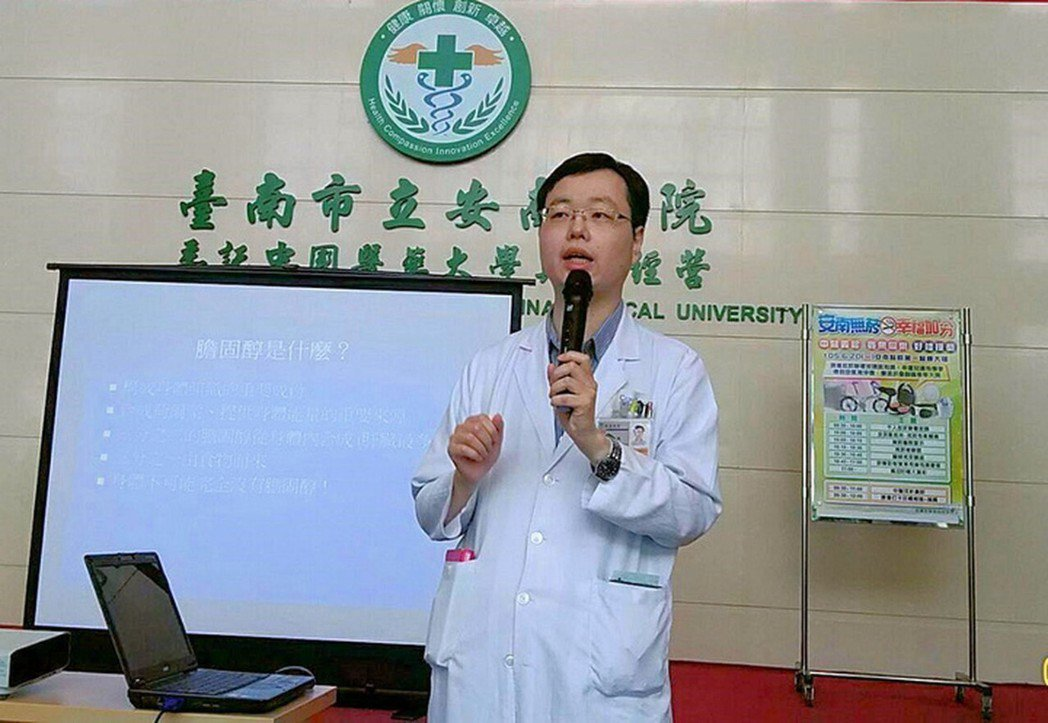 台南安南醫院心血管中心暨心臟內科主治醫師陳韋廷。圖/醫院提供