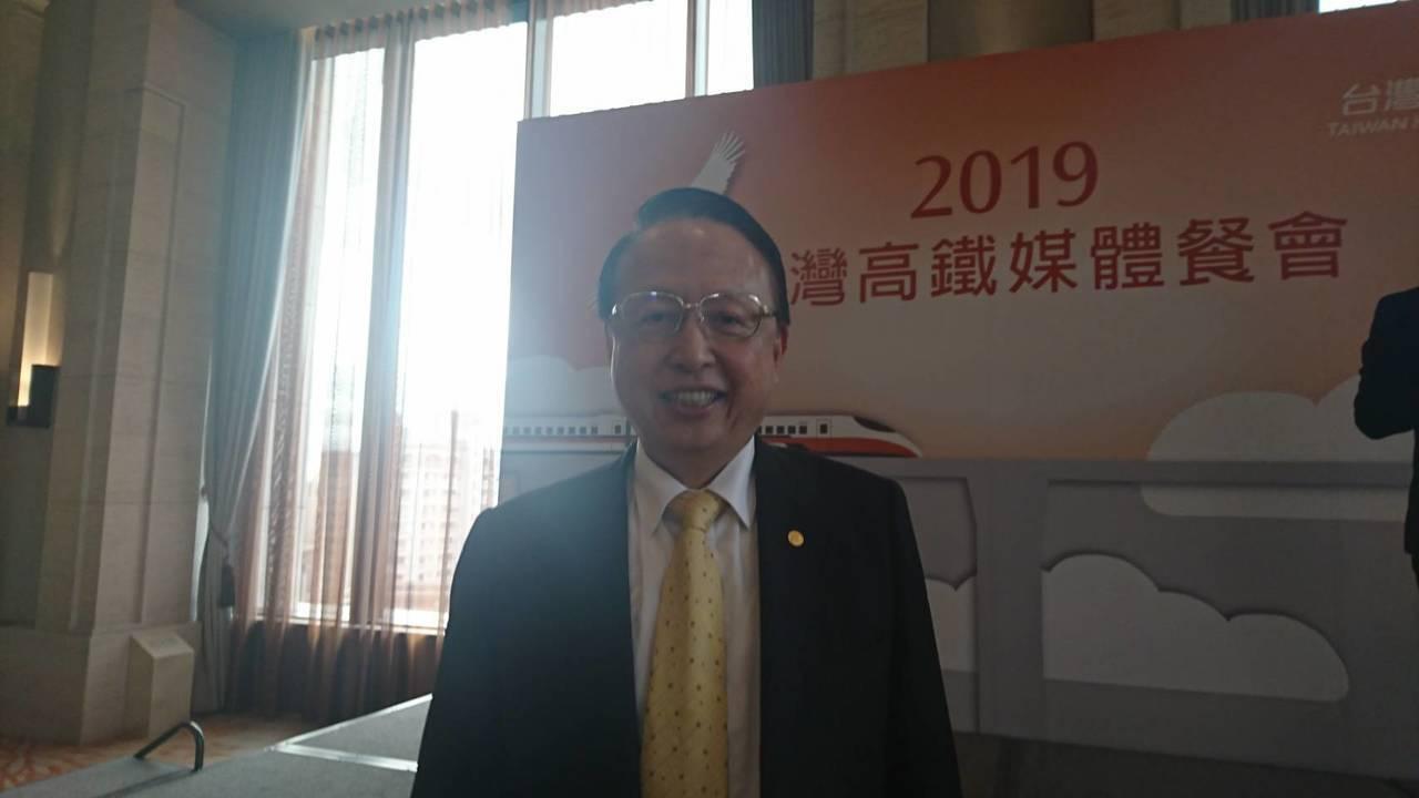 高鐵董事長江耀宗看好今年營運展望。記者黃淑惠/攝影