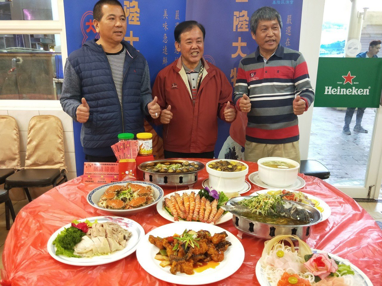 基隆區漁會與八斗子漁港魚貨直銷中心餐廳共同舉行「除歲迎新,山海大餐活動」,推大明...