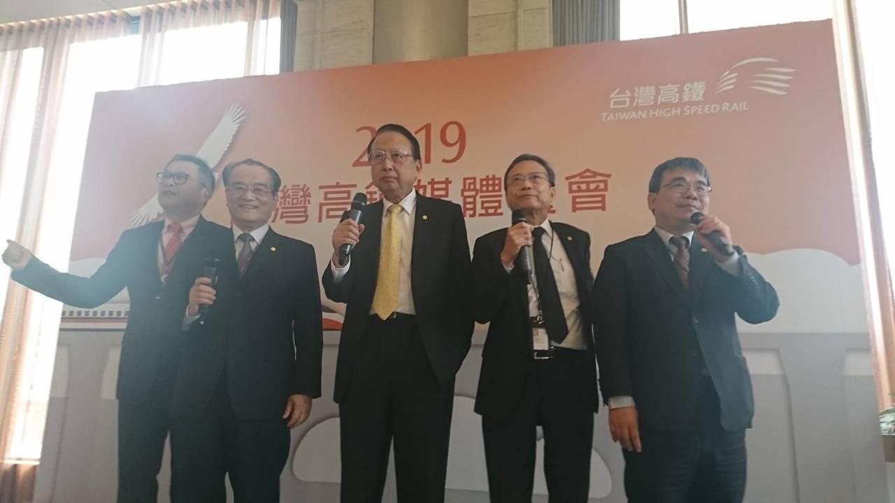 高鐵今天舉行2019年記者會,說明新年度營運展望。記者黃淑惠/攝影