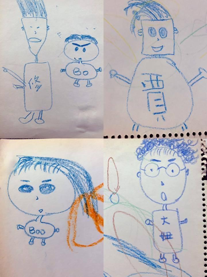 賈靜雯PO出修杰楷的畫作猛虧。圖/摘自臉書